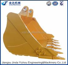 excavator attachments XCMG370 1.7cbm standard bucket