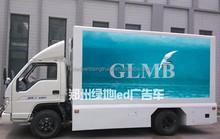 GLMB three sides full colour led advertising car, FORLAND advertisement mobile truck,lifting led panel truck