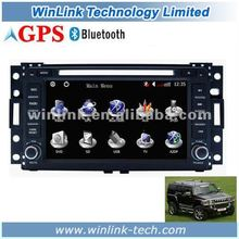 """2012 New 7"""" Touch screen Car entertainment for HUMMER H3"""