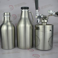 HALF GALLON STAINLESS BEER INSULATED CANISTER FOR BREWMASTER