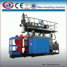 automatic HDPE OR PP blow moulding machine/Fully Automatic Plastic Bottle Making Machine Price
