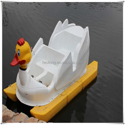 Best FRP body electric swan pedal boat,used paddle boat for sale