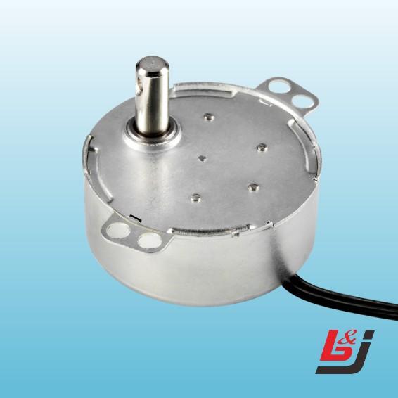 220V Fan motor for swing fan