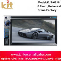 China new product automobile interchangeable2din car stereo dvd player gps navigation