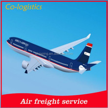 fast air shipping china to canada---ada skype:colsales10
