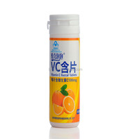 Vitamin C Energy Drink, Vitamin c Supplement, Chewable Vitamin C Tablet
