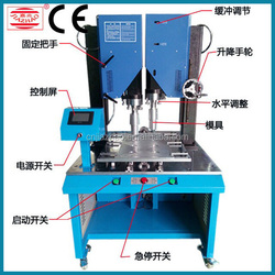 Doubble-headed good quality and best price high power ultrasonic welding machine