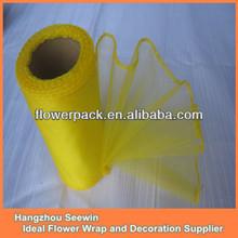 Yellow Sew Edge Organza Jacquard Fabric