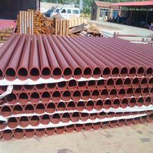 Hot Product St52 Pm Concrete Pump Pipe With Best Price