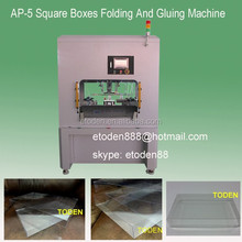 Square clear boxes gluing folding machine ,plastic pvc folding and gluing machine