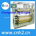 (1.5~24Nm3/hr)CHE una serie de hidrógeno equipo/generador de máquina de hidrógeno/de hidrógeno