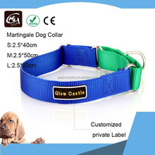 Wholesale Pet Supply Dog Training Collar with Private Label