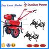 /product-gs/recoil-start-multifunction-hand-power-tiller-for-sale-1wg4-0-105fq-dl-60109449693.html
