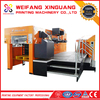 1050*740mm competitive price and high quality automatic hot foil stamping machine with hologram stamping