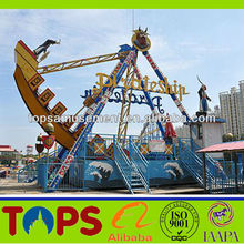Amusement Park Rides Pirate Ship for Kids and Adults