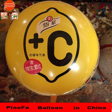 hot selling slogan balloon for promotional activities