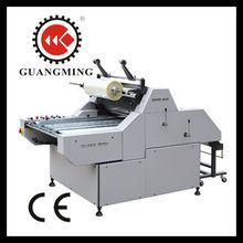 mini offset printing machine SRFM-720A
