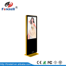 55 Inch floor standing network lcd advertising player, lcd screen Lcd Interactive Advertising Machine