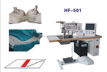 Shanghai hanfor high quality cutting and welding briefs strap machine hf-501