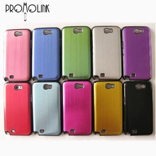 cddrawing mobile phone housing cellphone metal case for samsung note2/7100