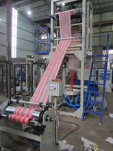 HDPE/LDPE Blowing Film Extruder