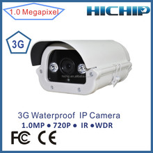 security camera with sim card, ip camera with sim card,3g sim card security camera