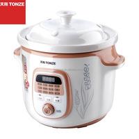 Electric Porridge Cooker DGD40-40KZ with Ceramic pot Soup cooker