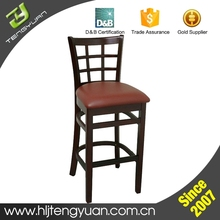 Wholesale T290B Outdoor WorkWell Wooden Cheap Used Bar Stools