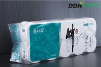 Virgin Soft Toilet Roll funny tissue paper toilet