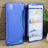 Popular s shape tpu gel mobile phone case for Huawei Ascend G630