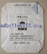 PP/PE woven block square bottom valve bag/PP packing bag/Plastic packing bag 25kg