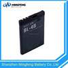 Factory Price Replacement Battery BL-4B for Nokia 7370/6111