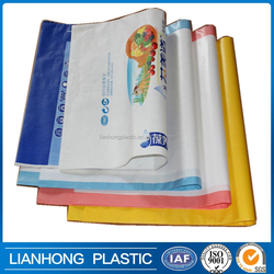 First choice laminated woven bag,factory price pp laminated bag,polypropylene laminated plastic bag used in industry,agriculture