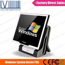 Desire Pos Windows Pos System with 15 inch Touch Screen, Completely Without Any Vents or Fans