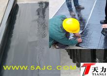 sbs modified bituminous membrane roofing