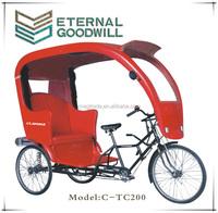 TC-200Hot sale Rickshaw/bicycle/rickshawcycle /pedicab for passenger