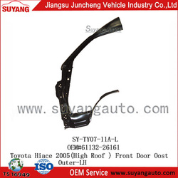 suyang auto front door post outer for Toyota Haice2005 (High Roof) car assy accessories