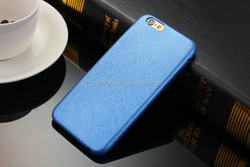 Hot Selling Ultra Slim PU Leather Case For iPhone 6S, China Supplier
