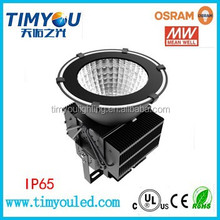 new products led high bay light fixture warehouse lighting 200w