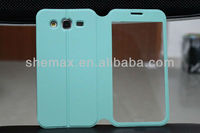 Sneak Peek Flip Case for Samsung Galaxy Mega5.8 i9152