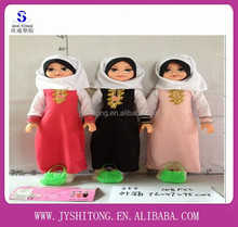 New Fashion Lovely Fulla Muslim Girl Doll Attractive Girl Amina Muslim Doll with IC for Kids