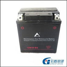 high quality with good price maintenance free lead acid motorcycle battery 12N10-BS 12v 10ah battery