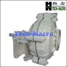 Sand transfer pump