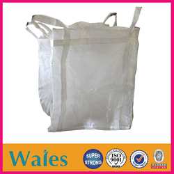 Chicken plastic feed bag 50kg