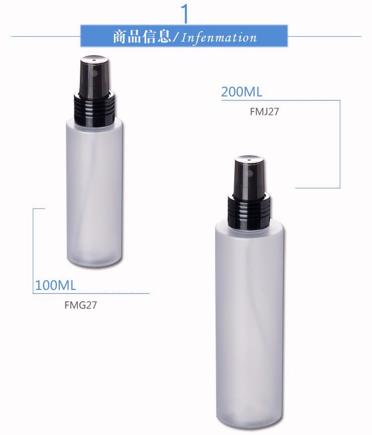 FMJ-FMG (4).jpg