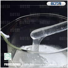Cellulose Ether Based Rheology Modifier / Thickening & water retention agent powder