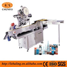 Hot sale SL-280 label printing machine