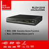 RLDV-2219 new style usb game function hot vedio dvd player