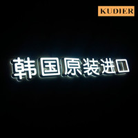 high quality led channel mini acrylic sign