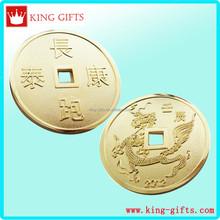 Dragon 2012 coin